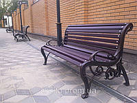 Скамейки уличные
