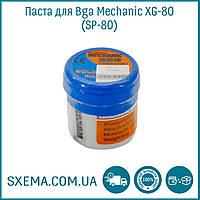 Паста для Bga Mechanic XG-80 (SP-80) оловянно-свинцовая 60 грамм