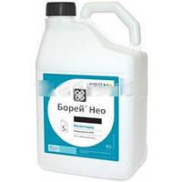 Инсектицид Борей Нео