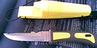 Нож для дайвинга. Стропорез, серейторная насечка.