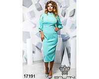 Деловое облегающее платье - 17191(б-ни), фото 1