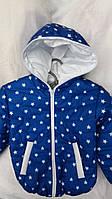 Стильная куртка для девочки от производителя