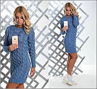 Красивый вязаный женский свитер туника юр-1012-3