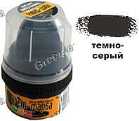 BLYSKAVKA Крем-краска для обуви 60 мл (стаканчик с аппликатором) темно-серый, фото 1