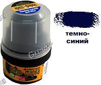 BLYSKAVKA Крем-краска для обуви 60 мл (стаканчик с аппликатором) темно-синий
