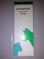 Отофлокс (Ушные капли для животных) 10мл.