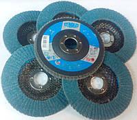 КЛТ циркониевый круг шлифовальный тарельчатый d125 Tyrolyt Р40 по нержавеющей стали