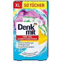 Denkmit салфетки для стирки линяющих вещей (50 шт) Германия