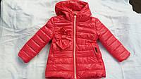 Демисезонная куртка для девочки с бантиком от производителя