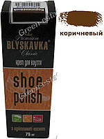 BLYSKAVKA Крем для обуви Classic 75мл коричневый