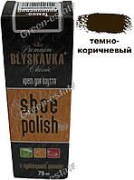 BLYSKAVKA Крем для обуви Classic 75мл темно-коричневый