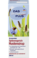 Сироп от кашля подорожник Das gesunde Plus Spitzwegerich, 200 ml.