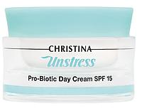 Дневной крем с пробиотическим действием для всех типов кожи лица с SPF 15