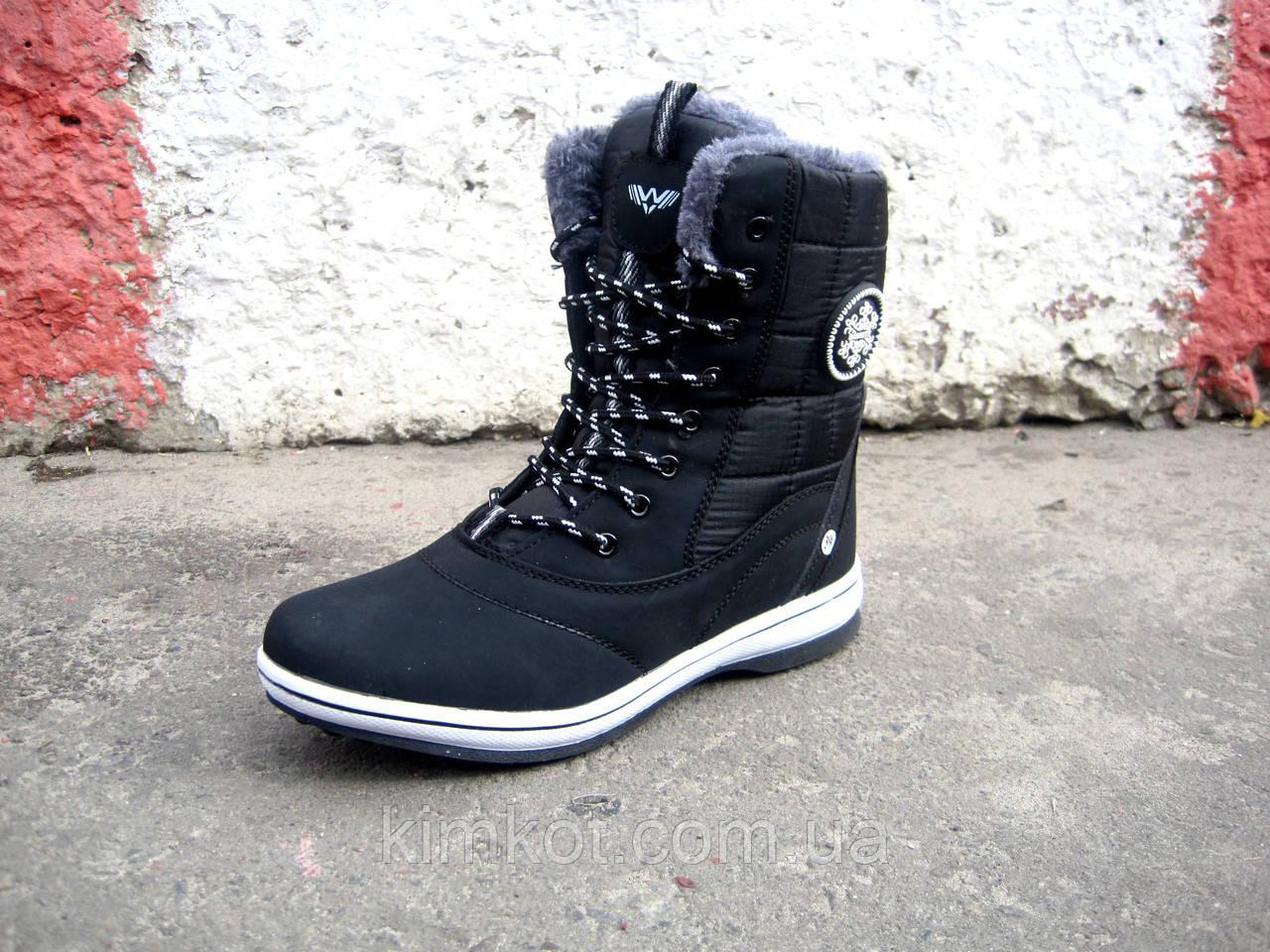 eb0284d7 Женские спортивные зимние высокие ботинки 36 -41 р-р: продажа, цена ...