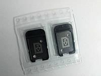 Держатель SIM Sony Mobile Xperia E5 F3311 (одна сим карта), оригинал