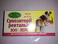 Свечи ректальные для собак и кошек.10шт.
