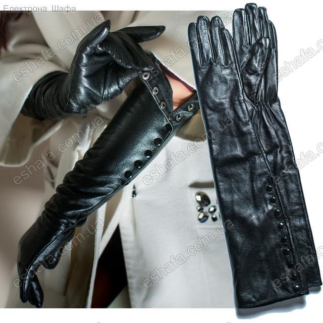 Женские перчатки мз натуральной кожи выше локтя