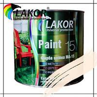 Краска масляная МА-15 бежевая банка 2,5 ГОСТ 10503-71