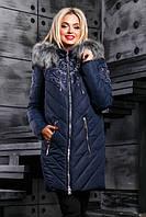 Зимняя куртка-пуховик темно синего цвета