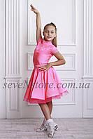 Рейтинговое платье с двумя юбками для латинны и стандарта