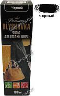 BLYSKAVKA Краска для гладкой кожи 100 мл черный