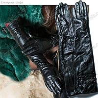 Женские  длинные перчатки из натуралной кожи с теплой подкладкой