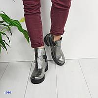 Ботинки женские кожаные с декоративным ремнем,цвет- никель