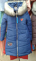 Куртка зимняя ГНОМ оптом и в розницу