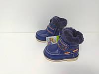 Зимние ортопедические ботинки для мальчика Шалунишка