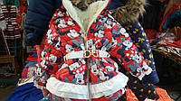 Куртка для девочки на овчине оптом и в розницу