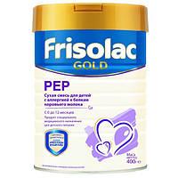 """""""Friso"""" Смесь  для детей Frisolac Gold Pep AC  з (0 до 12 мес ) 8716200716420"""