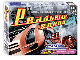"""Настольная игра бродилка Lux """"Реальные гонки"""""""