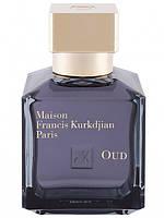 Оригинал Maison Francis Kurkdjian Oud 70ml edp Нишевая Парфюмерная Вода Мейсон Франсис Куркджан Уд