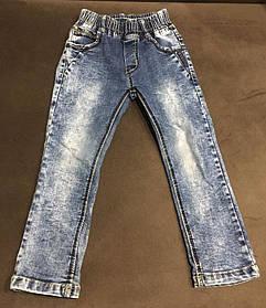 Детские джинсы на резинке б/у