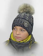 Теплая Зимняя Шапка для Мальчика № 7