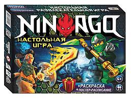 """Настольная игра бродилка Lux """"Ninjago"""""""