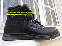 Польские ботинки мужские