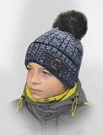 Теплая Зимняя Шапка для Мальчика № 9