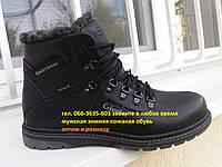 Польские зимние кожаные ботинки мужские