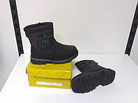 Зимние ботинки для мальчика ТМ Калория
