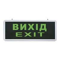 Табличка Выход (светильник) светодиодный аварийный EXIT Feron