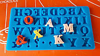 Молд английский алфавит.