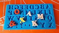 Молд английский алфавит.№8