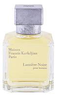 Оригинал Maison Francis Kurkdjian Lumiere Noire Pour Homme 70ml edt Нишевая Туалетная Вода Мейсон Франсис Курк