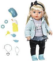 Кукла Zapf Baby Born Беби Борн Старшая Сестренка Модница 43 см 824245