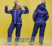 Женский зимний спортивный костюм на синтипоне большого размера 0189, фото 1