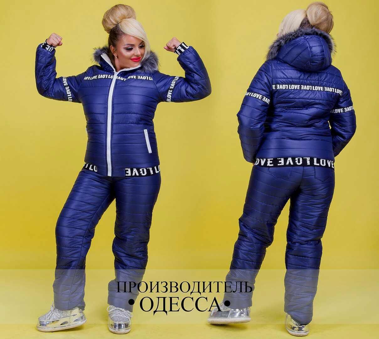 Женский зимний спортивный костюм на синтипоне большого размера 0189