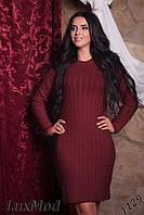 Вязаное женское платье Шанель