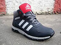 Зимние мужские кроссовки Adidas (реплика) , фото 1