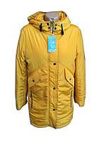 Женские куртки, фото 1